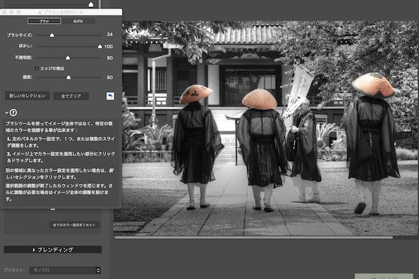 Screenshot Brush Tool Photomatix Pro 6