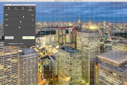 Screenshot Straightening Tool Photomatix Pro 6